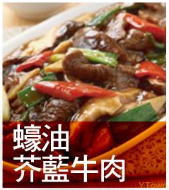 Recipe Index  >> 一次學做20道簡易肉片料理